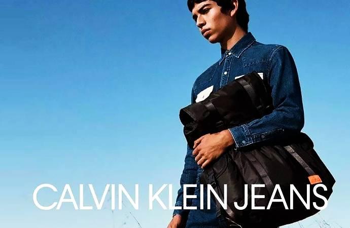 Calvin Klein best jeans