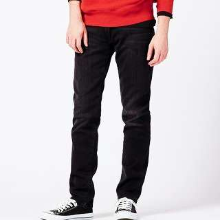 Uniqlo Heattech Slim-Fit and best Jeans