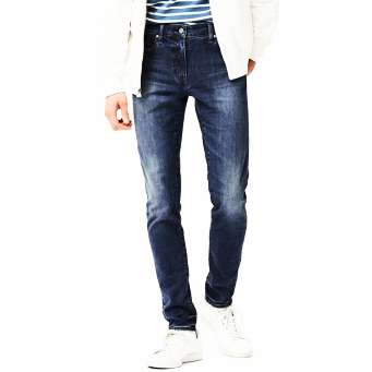 Uniqlo Men's Ultra Stretch Skinny Fit Jeans